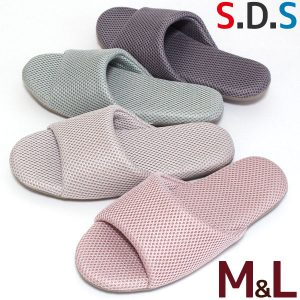 SDS Micro mesh slippers