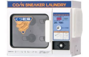 coin sneaker laundry 2